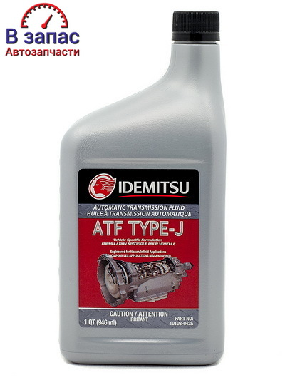 ATF TYPE-J 946ml (nissan matic J)